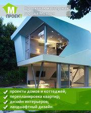 Проекты домов,  в Мозыре,  Калинковичах,  проекты домов с мансардой