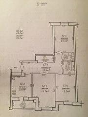 Продам 3-комн квартиру в монолитном доме на 5-ом районе
